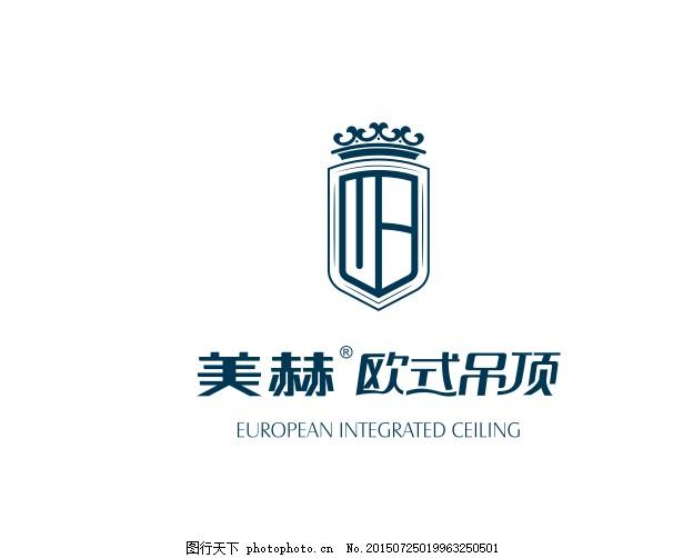 logo 美赫欧式吊顶