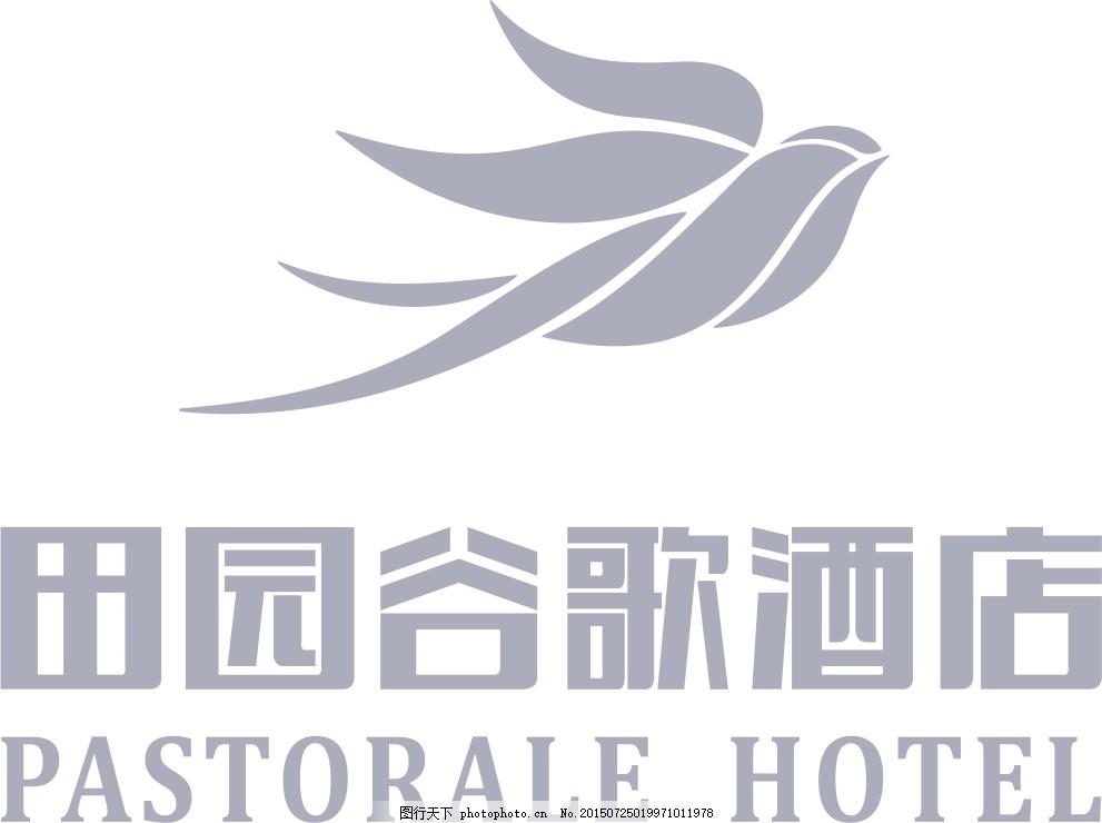 田园谷歌酒店logo