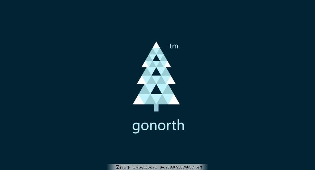 松树logo 三角形 蓝色