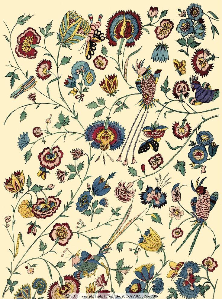 地毯图案 地毯 波斯纹样 复古纹样 花边花纹 底纹边框 设计 民族 设计
