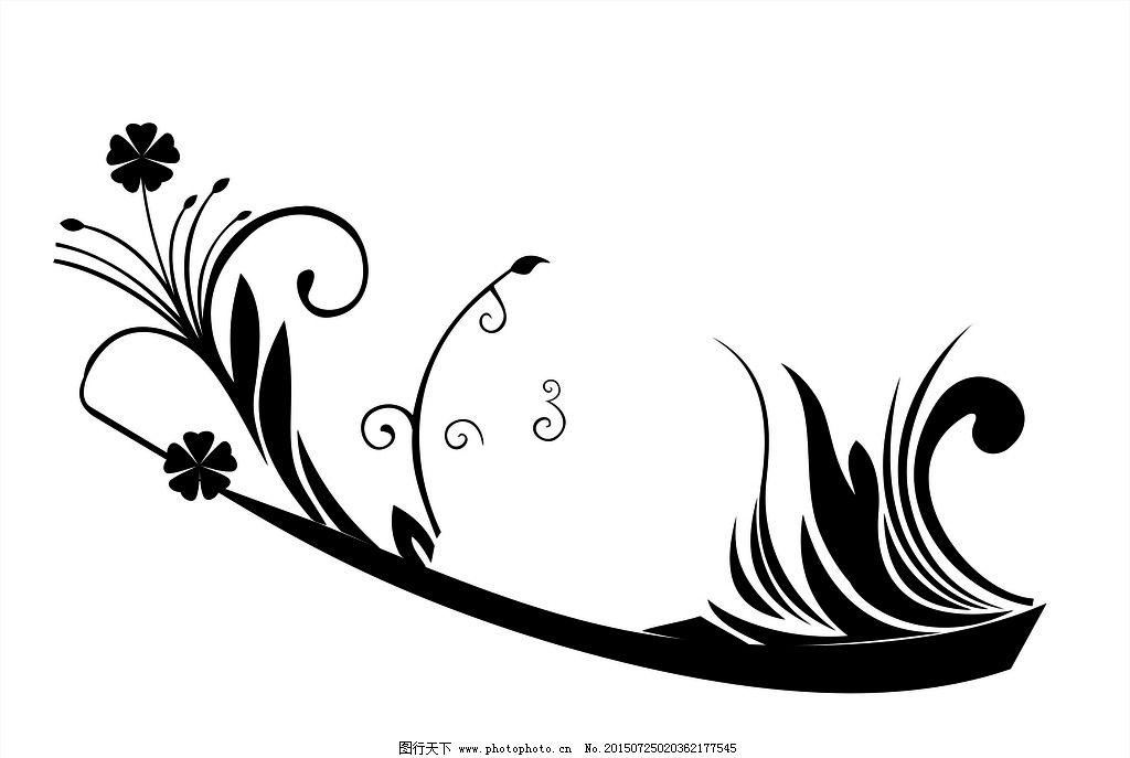 简约黑白欧式花纹