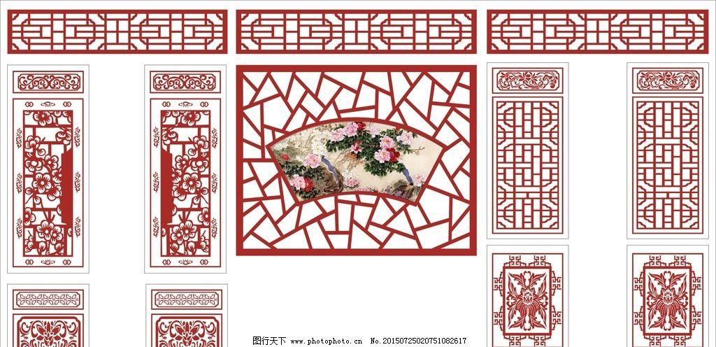 古典门窗 梅花 镂空图案 雕花 木雕 传统图案 雕刻 刻绘 门窗花纹 通