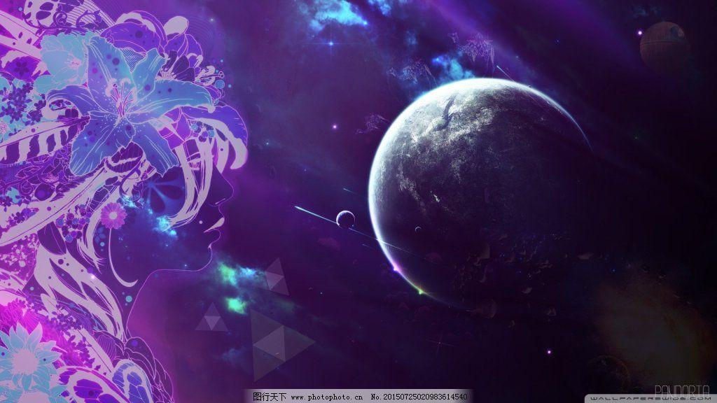 紫色星空梦幻图片