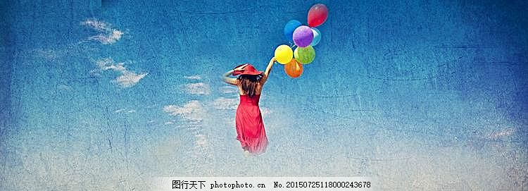 美女背影背景banner 蓝色
