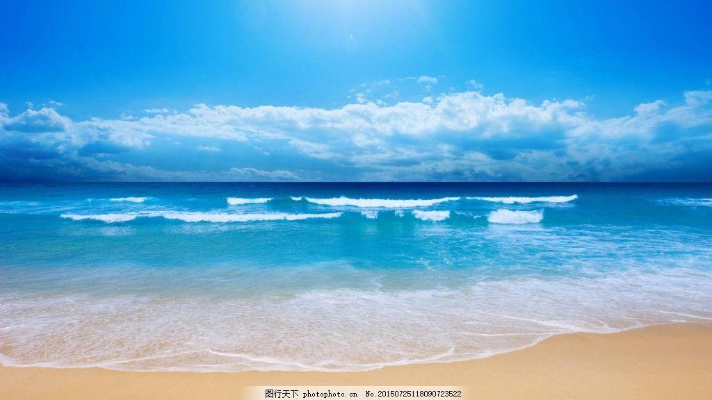 清爽夏季海洋沙滩背景 淘宝首页轮播图片背景 夏季清新唯美背景 淘宝