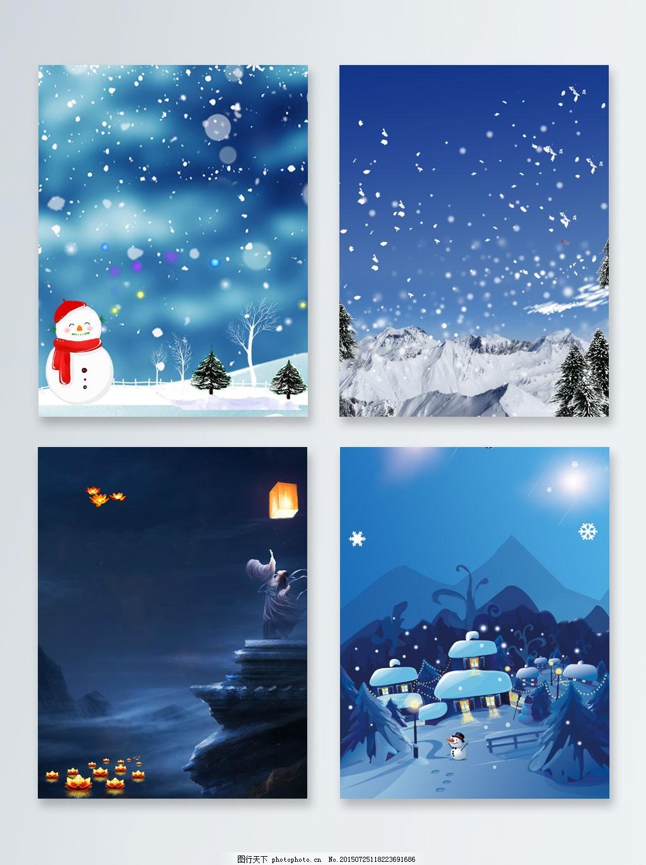 蓝色清新冬季大雪背景 大雪纷飞 大雪山 冬景 蓝色背景 雪花 雪人