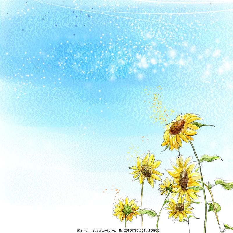 手绘花朵背景 向日葵 手绘背景 太阳花 化妆品背景主图 淘宝促销直通