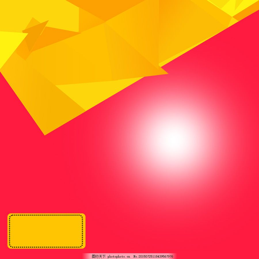 红色淘宝直通车背景素材图片