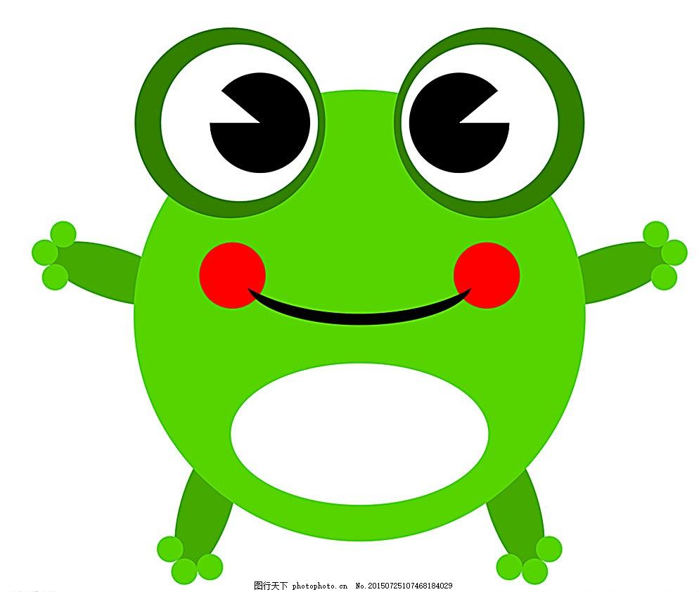 卡通简笔画小青蛙 卡通 简笔画 小动物 手绘画 儿童手绘 美术课