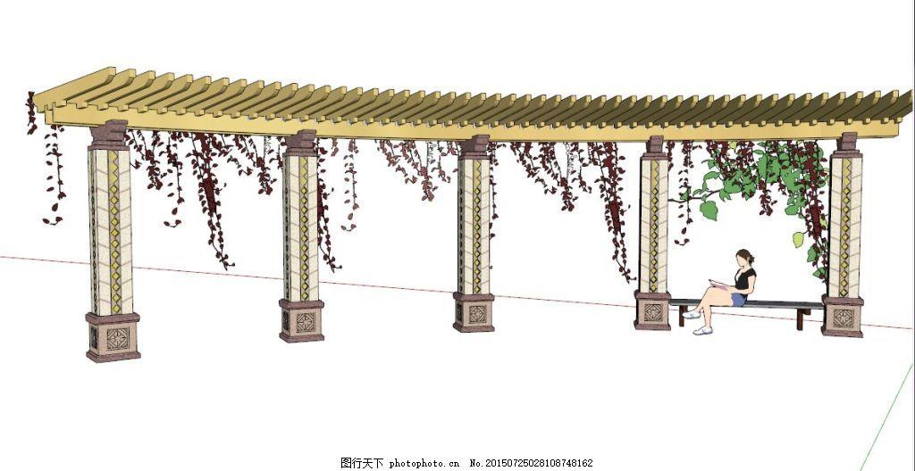 廊架 园林素材 园林景观 花架 园林 景观 景观素材 条形欧式 skp 创意