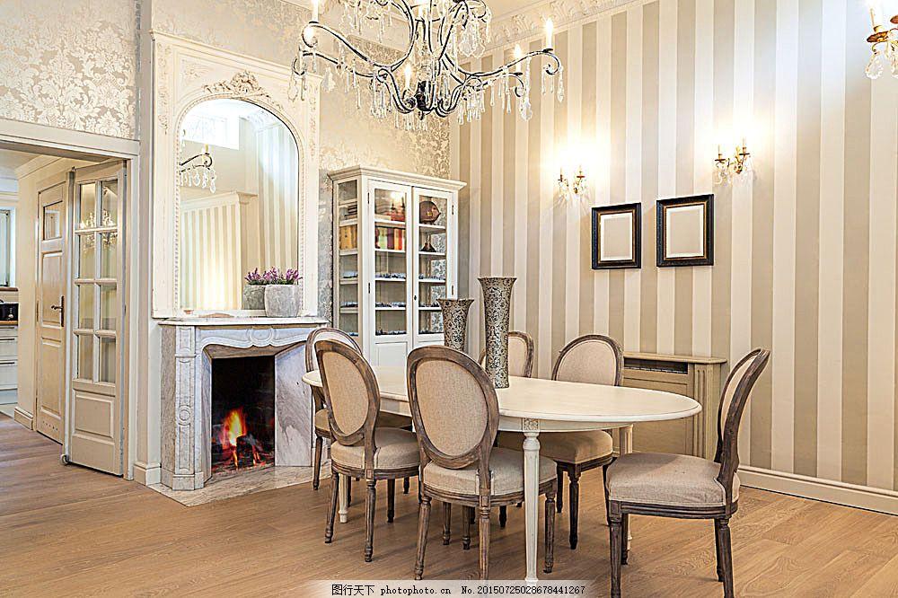 欧式餐厅效果图 餐椅 时尚家具 餐厅室内效果图 室内设计 时尚家居