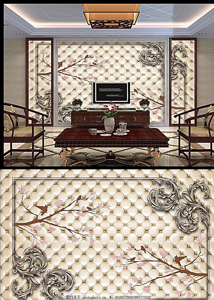 欧式花纹皮革软包背景墙图片