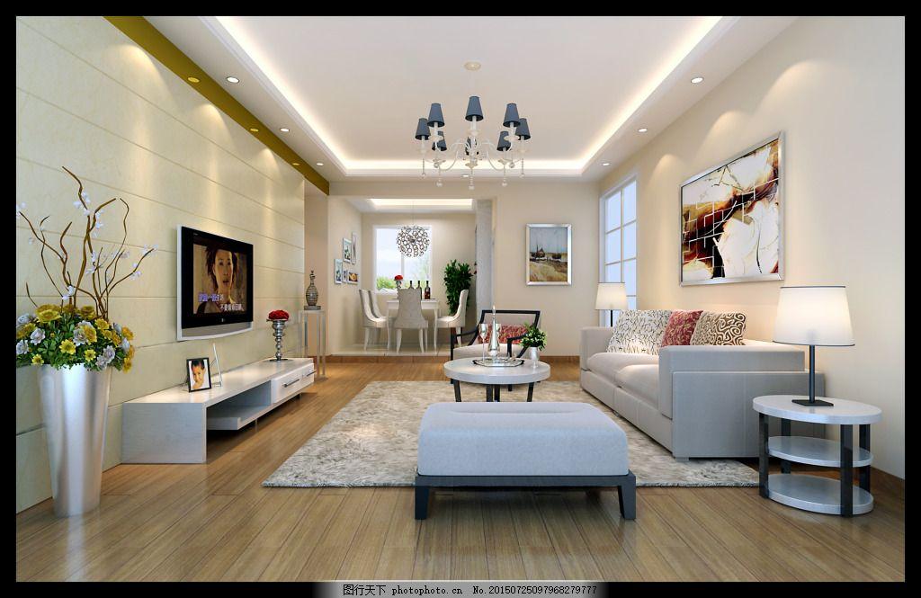 现代简约装修效果图 中式效果图 吊顶效果图 欧式装修 电视墙效果图