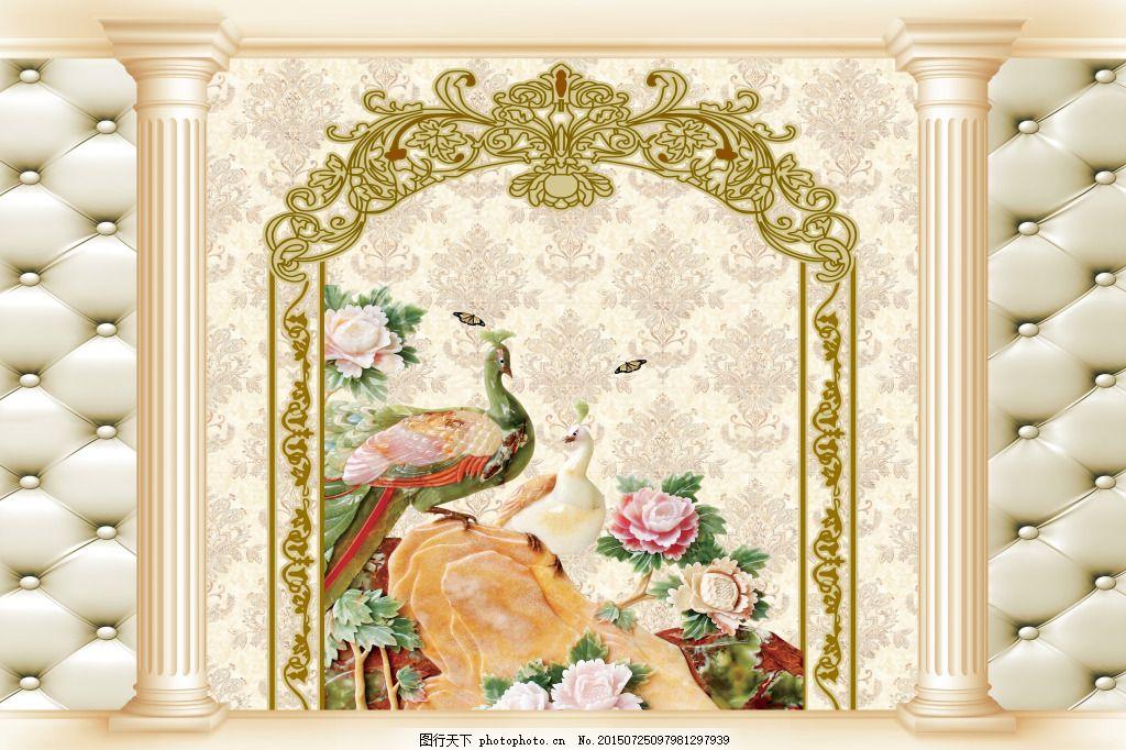 爱丽舍 晶彩石 背景墙 孔雀 玉雕 软包 欧式花纹 罗马柱     白色 jpg