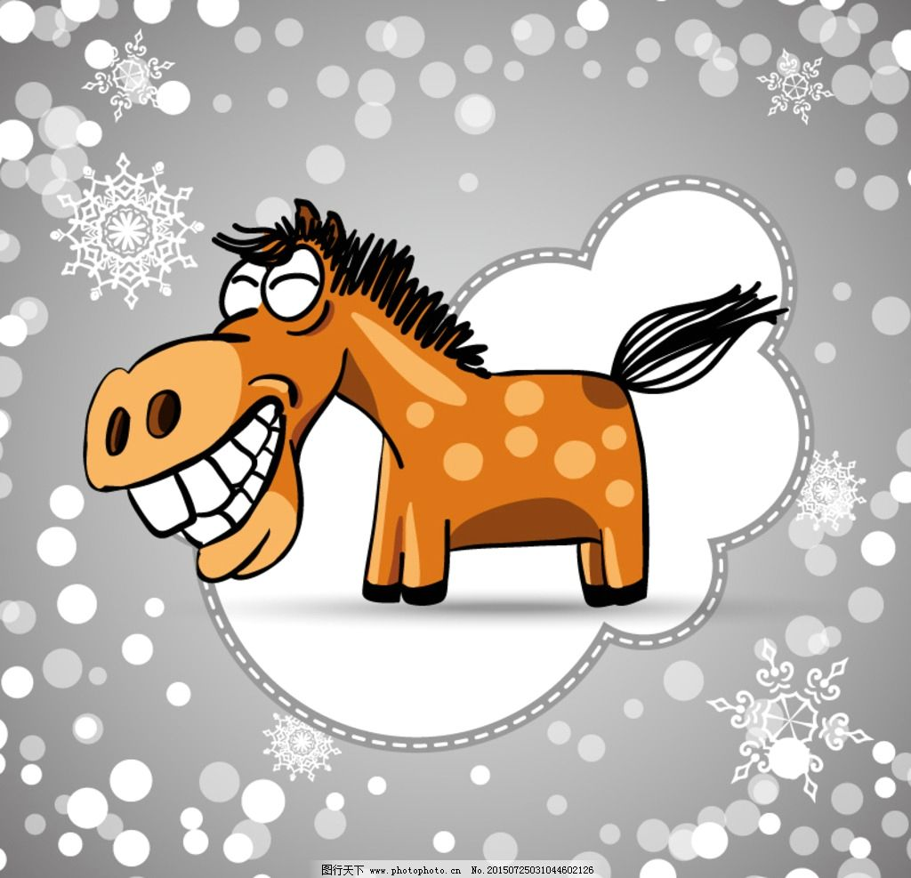 创意卡通马设计 矢量素材 光晕 云朵 动物 雪花 矢量图 共享素材