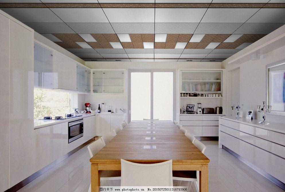 厨房吊顶效果图图片