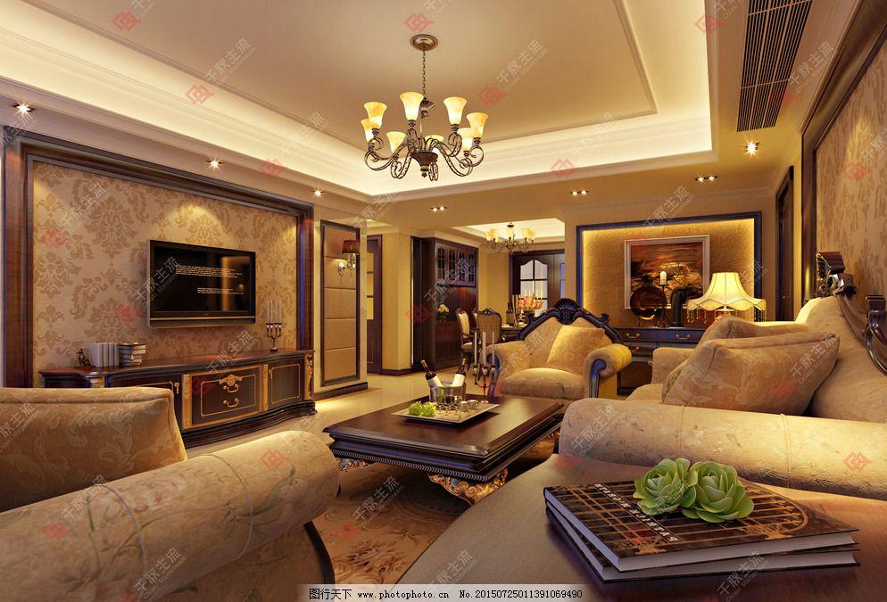 风格      客厅效果图 欧式 新古典欧式 欧式客厅        室内设计 室