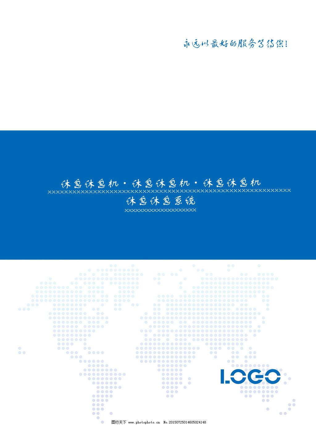 vi合同书规范格式_机械公司vi 合同书 原创设计 其他原创设计