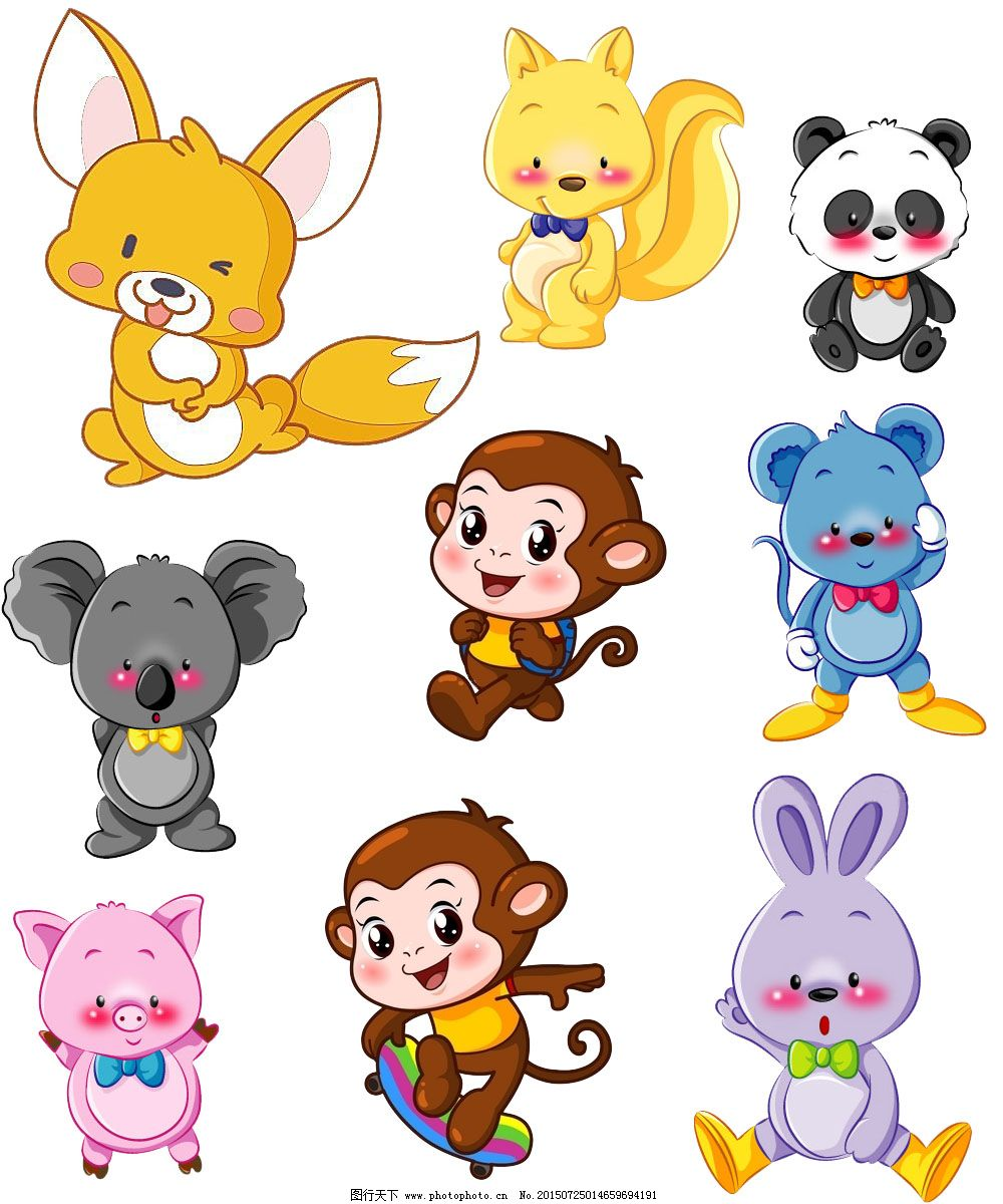 可爱小动物psd免费下载 大象 动物 猴子 老鼠 兔子 小猪 熊猫 动物 可