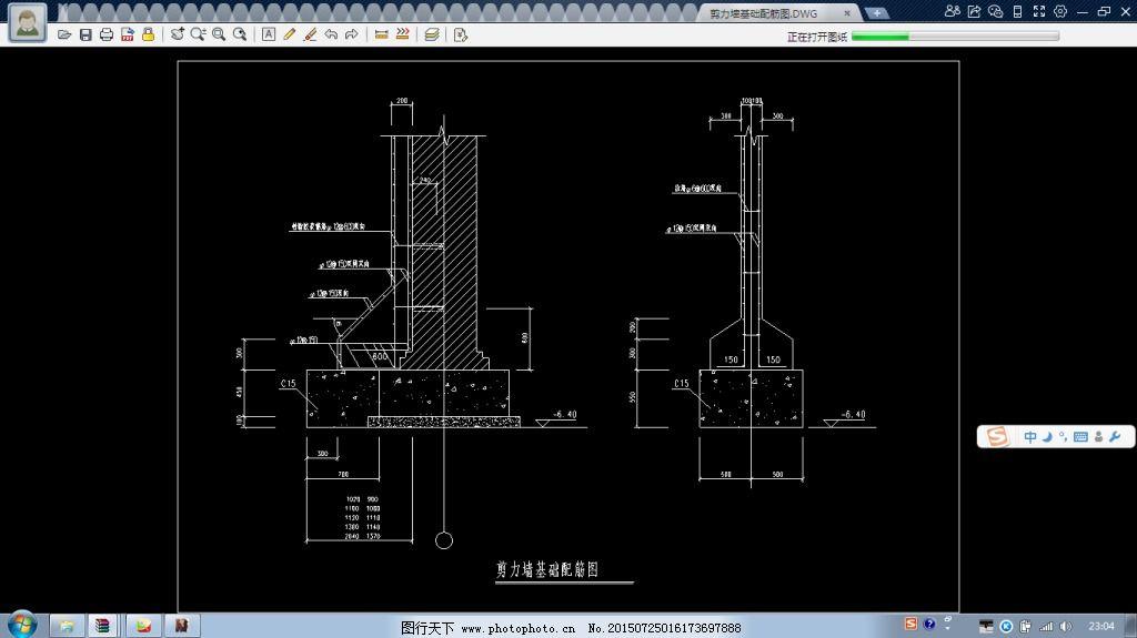 电路 电路图 电子 原理图 1024_575