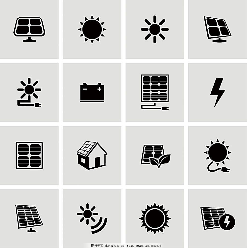 太阳能发电图标