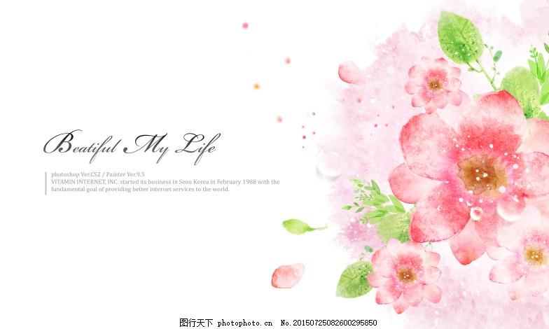 手绘意境花卉