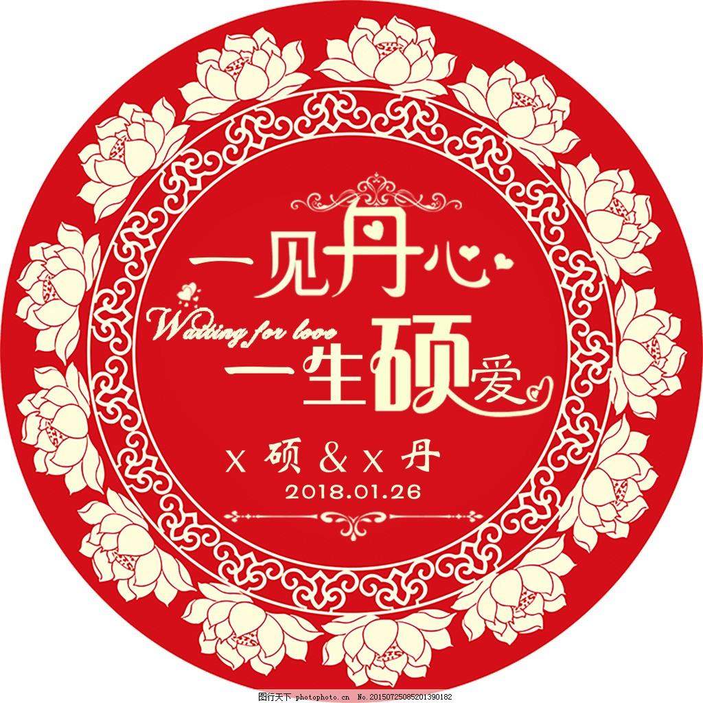 红色婚礼主题海报