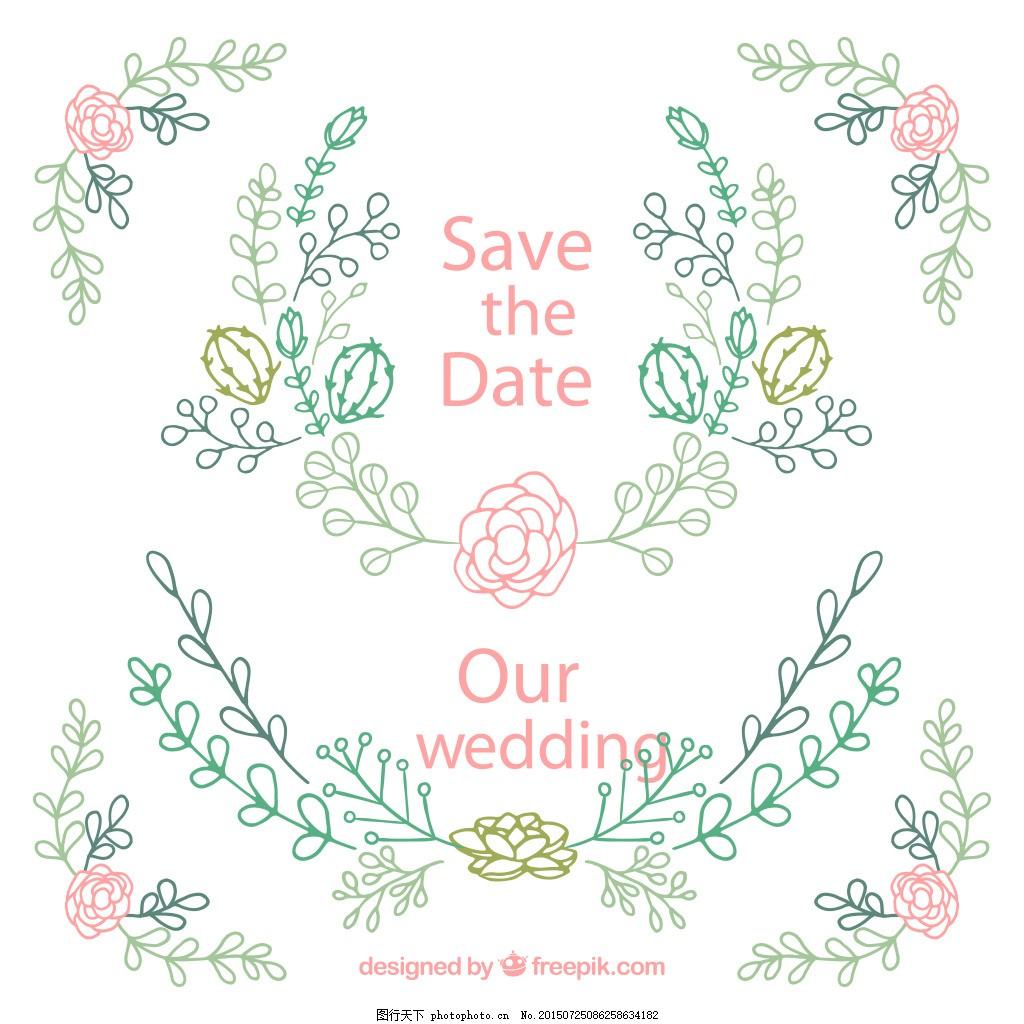 手绘花卉婚礼