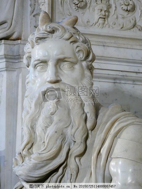 罗马白色雕塑 摩西 角 雕像 圣彼得罗温 米开朗基罗 墓 教皇尤利乌斯