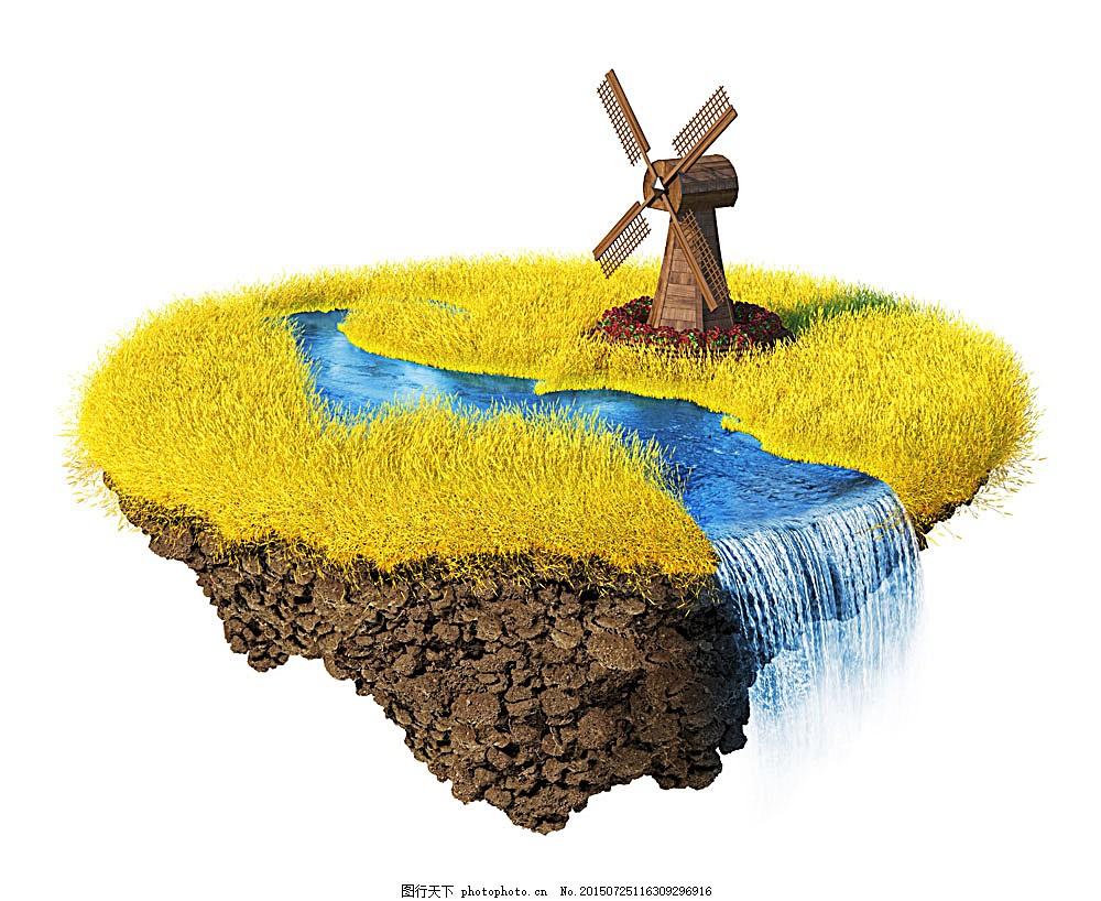 悬浮岛上的风车 小溪 风车 庄稼 小岛 悬浮岛 岛屿 创意图片 图片素材