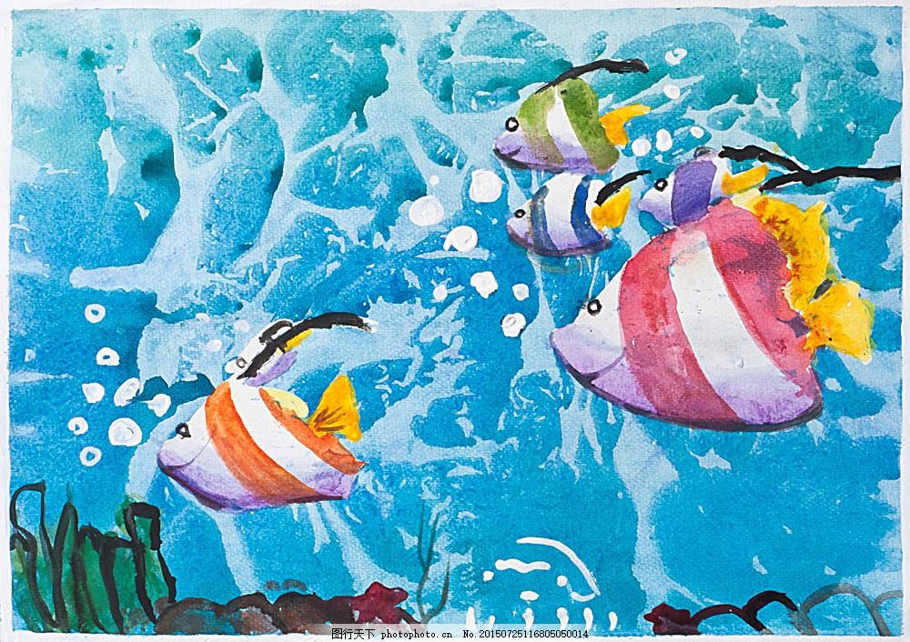 海底鱼类插画 水彩动物插画 卡通鱼 鱼类动物 绘画艺术 水彩画 陆地