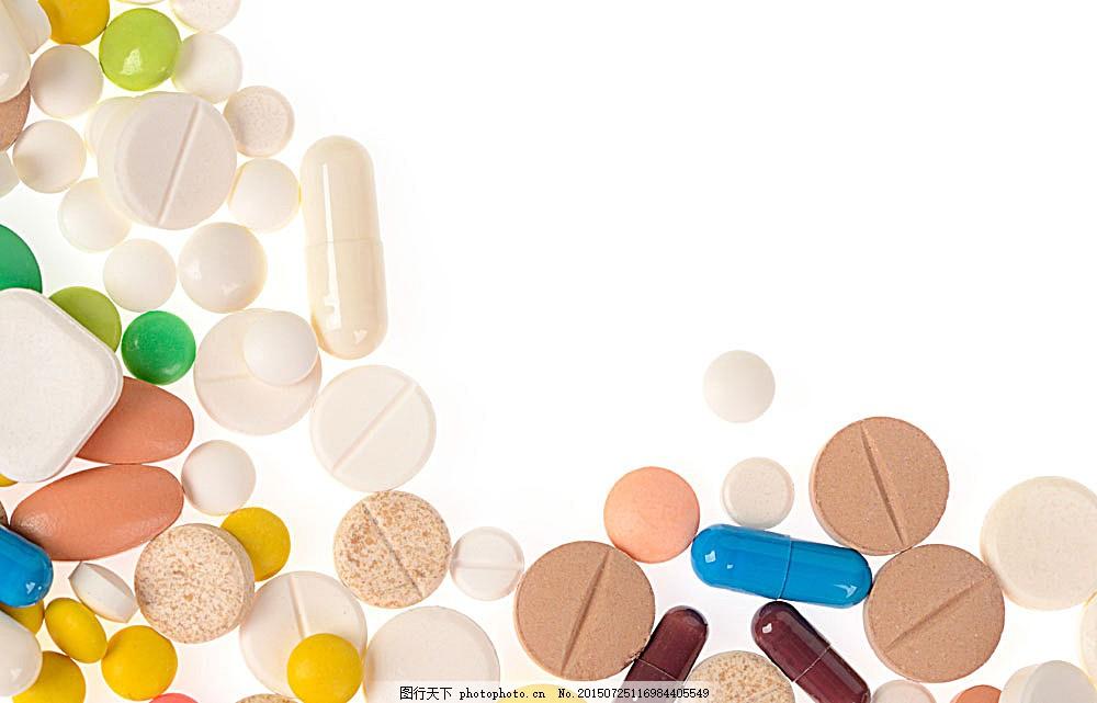 各种药片与胶囊