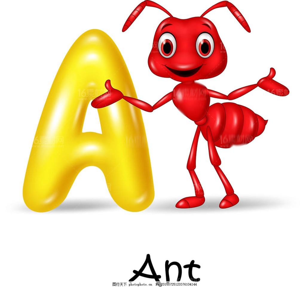 卡通动物字母设计矢量素材