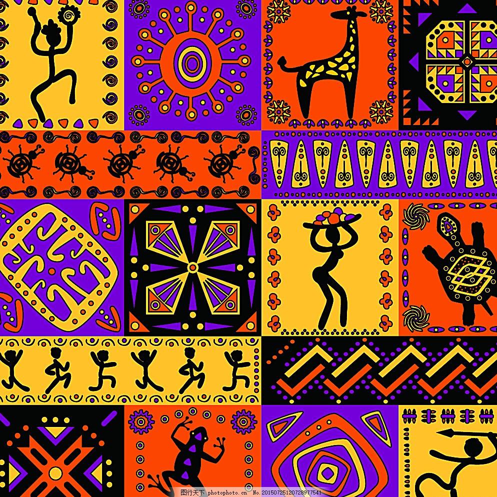 民族图案 几何 土著人 花纹 纹理 四方连续 布料印花 底纹边框图片