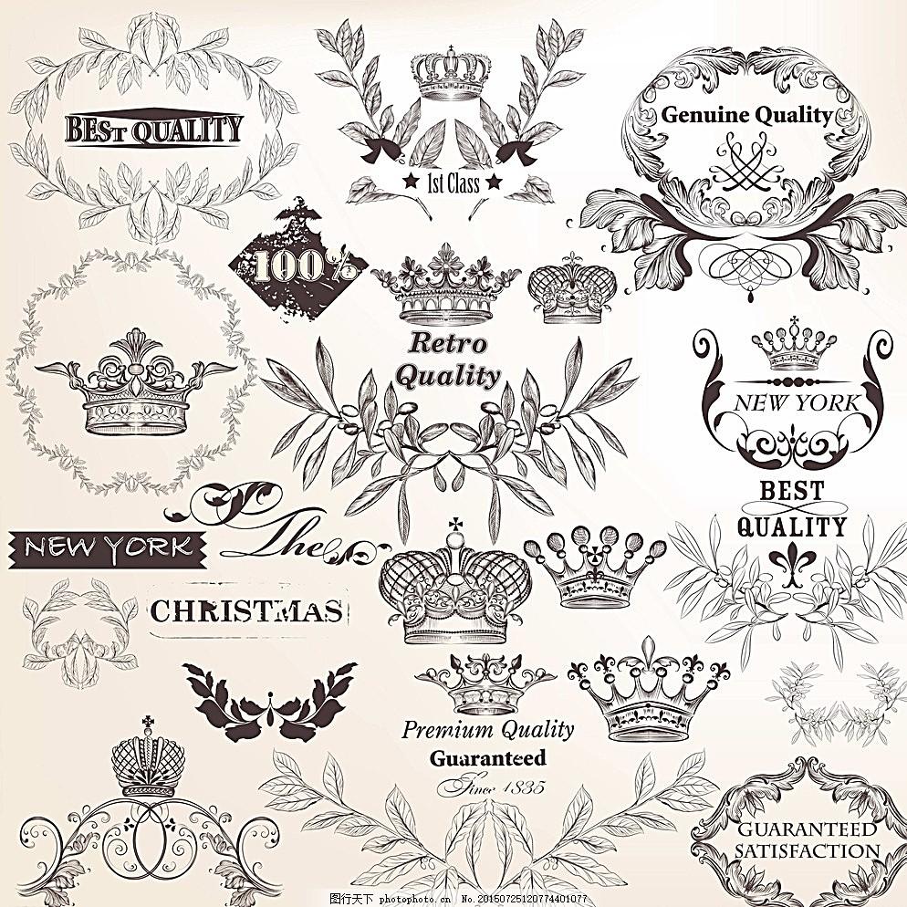 英国皇冠手绘白色