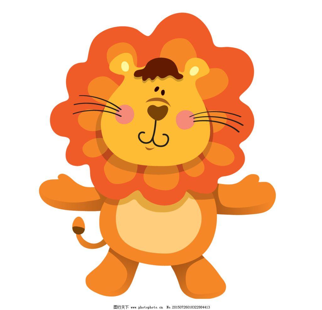 狮子 卡通动物 幼儿园 生日孩子 可爱 设计 动漫动画 动漫人物 28dpi