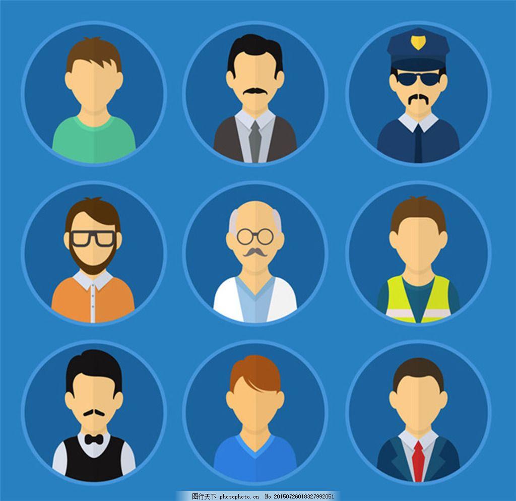 卡通职业男子头像 人物 商务人物 卡通人物 职业人物 警察 医生