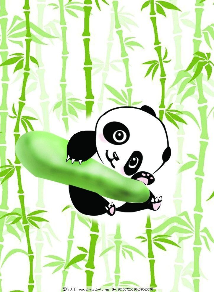 卡通 可爱 竹子 熊猫 呆萌 设计 动漫动画 风景漫画 300dpi psd