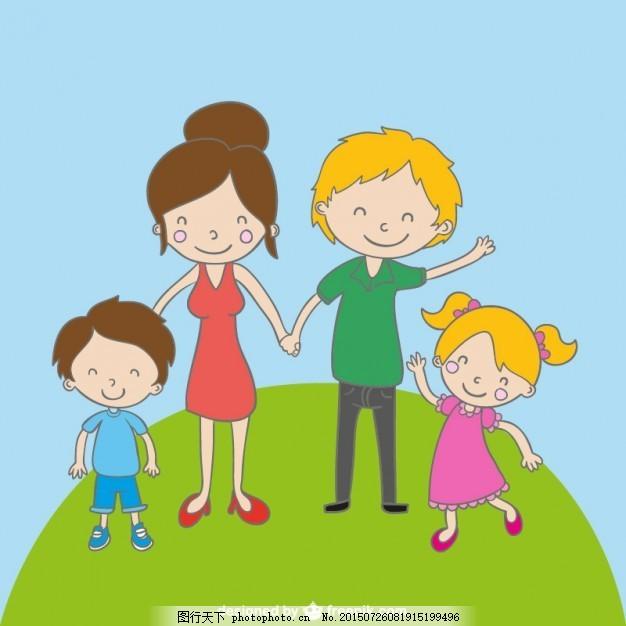 家庭卡通画 手 儿童 手绘 母亲 可爱 孩子 人 父亲 绘画 插图