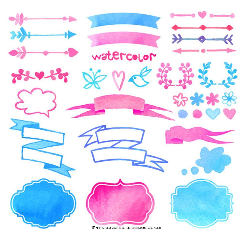 水彩箭头和丝带 文字框 彩带 简约 手绘 渐变 花草 白色
