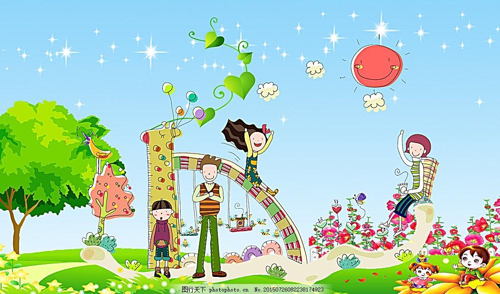卡通背景幼儿园图片