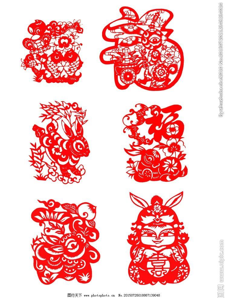 圆形 红色 中国民俗 吉祥剪纸图案