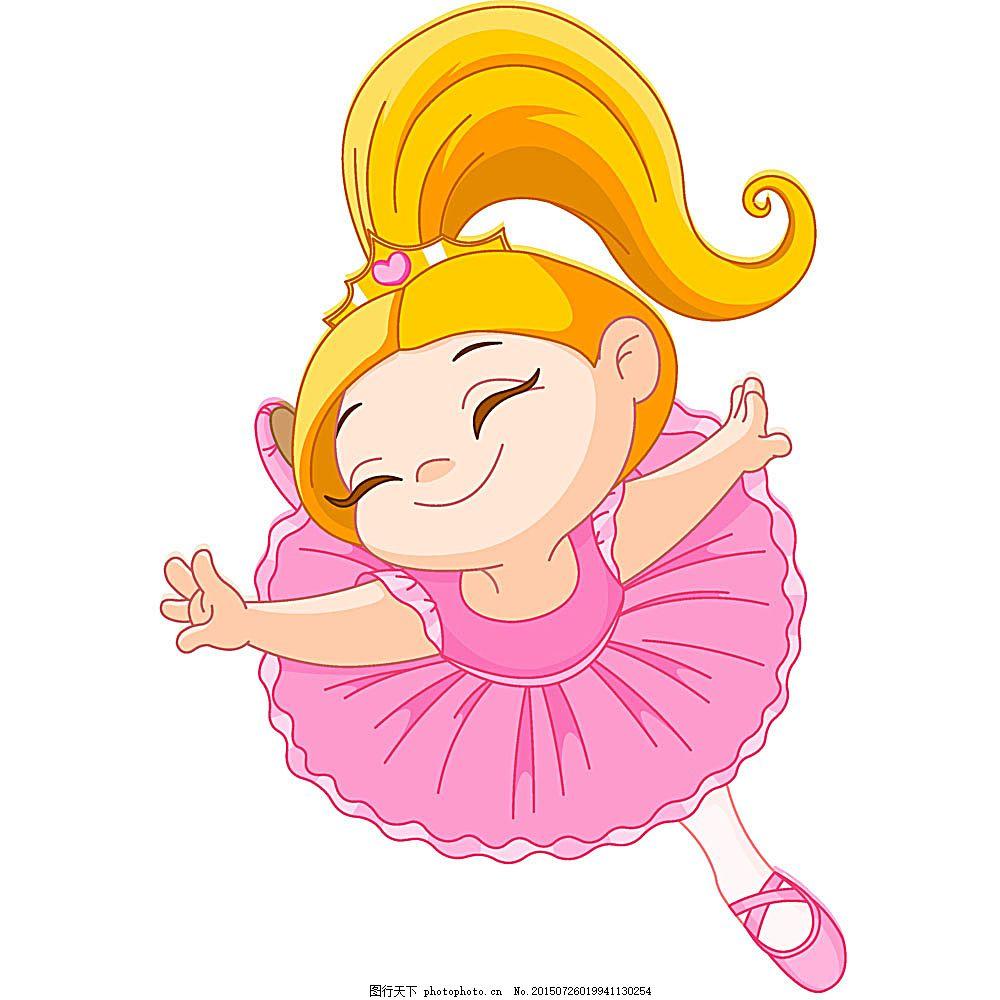可爱卡通芭蕾女孩
