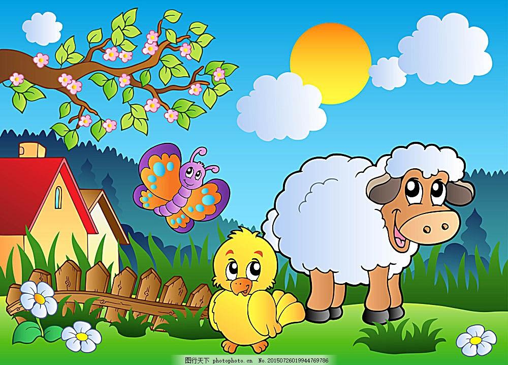 篱笆边的动物卡通画 房屋 草地 花朵 太阳 树枝 云朵 卡通形象