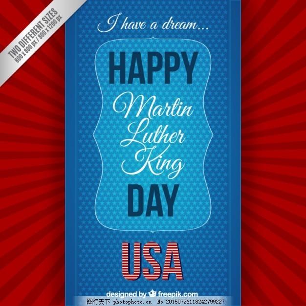 快乐的马丁路德金日在红色和蓝色的背景 星星 旗帜 蓝色背景 颜色