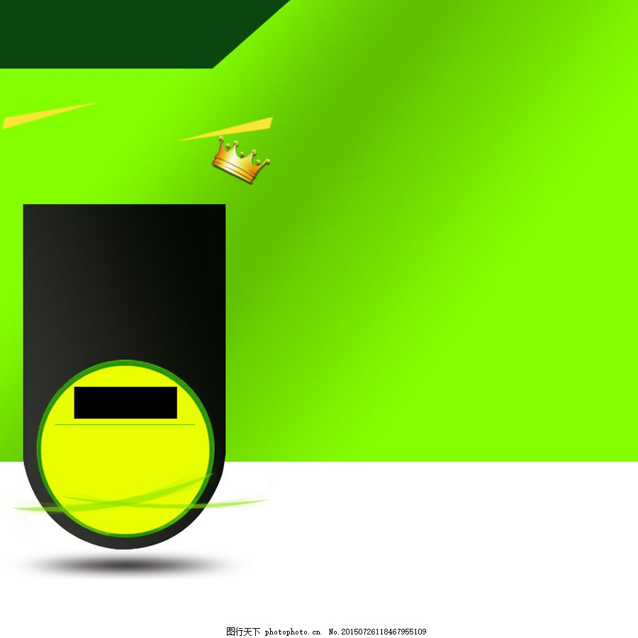 绿色淘宝直通车背景素材图片