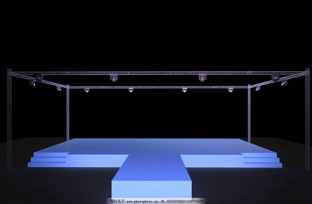舞台设计 照明设计 3d舞台 室外舞台 发布会舞台 3d舞台设计 设计 3d