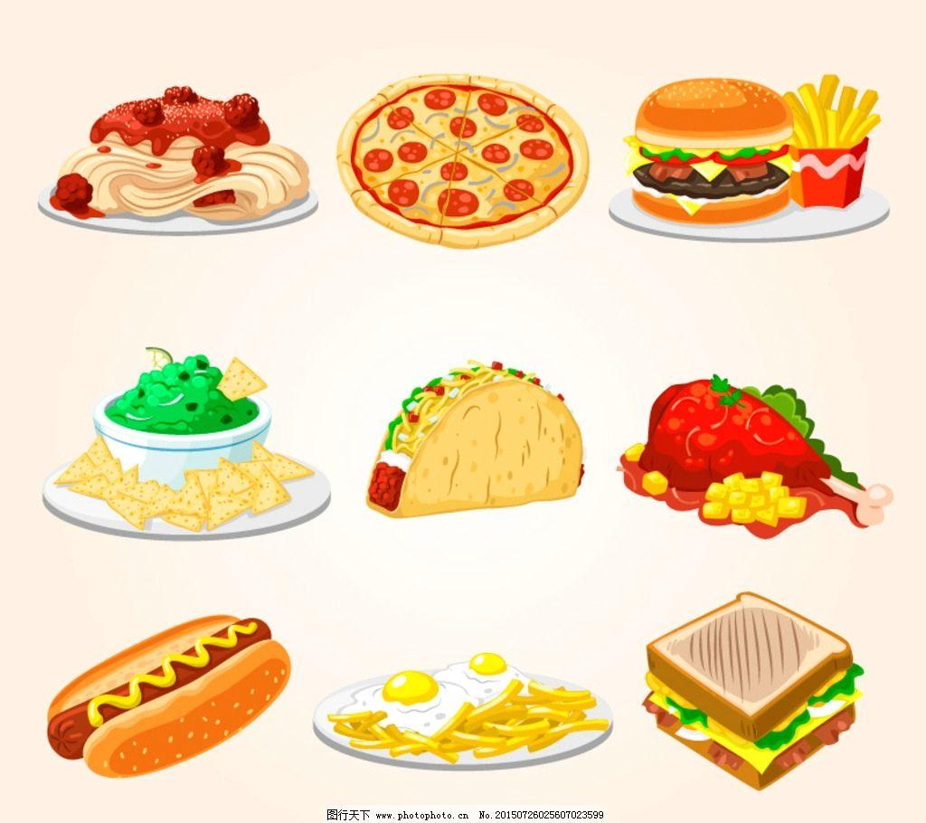 美味快餐 食物