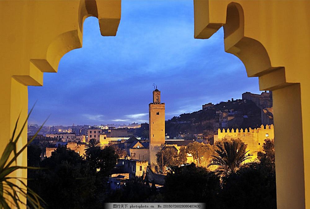 摩洛哥夜景 摩洛哥风光 美丽风景 旅游风光 风景摄影 美丽景色