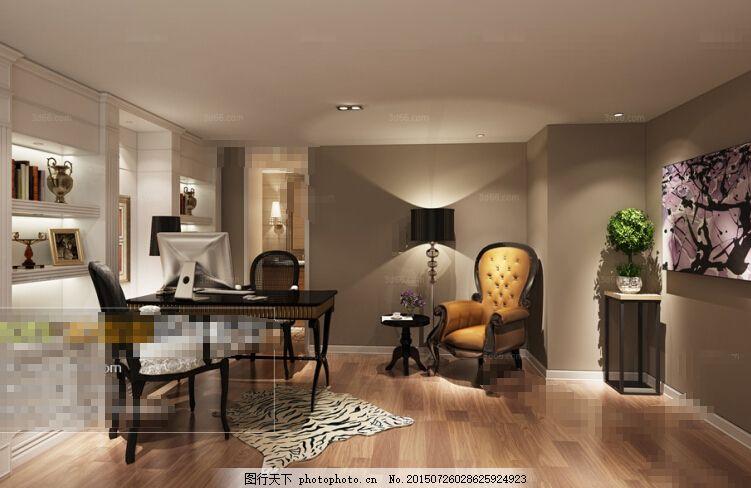 书房空间素材下载 书房空间下载 书房空间 欧式 max 灰色